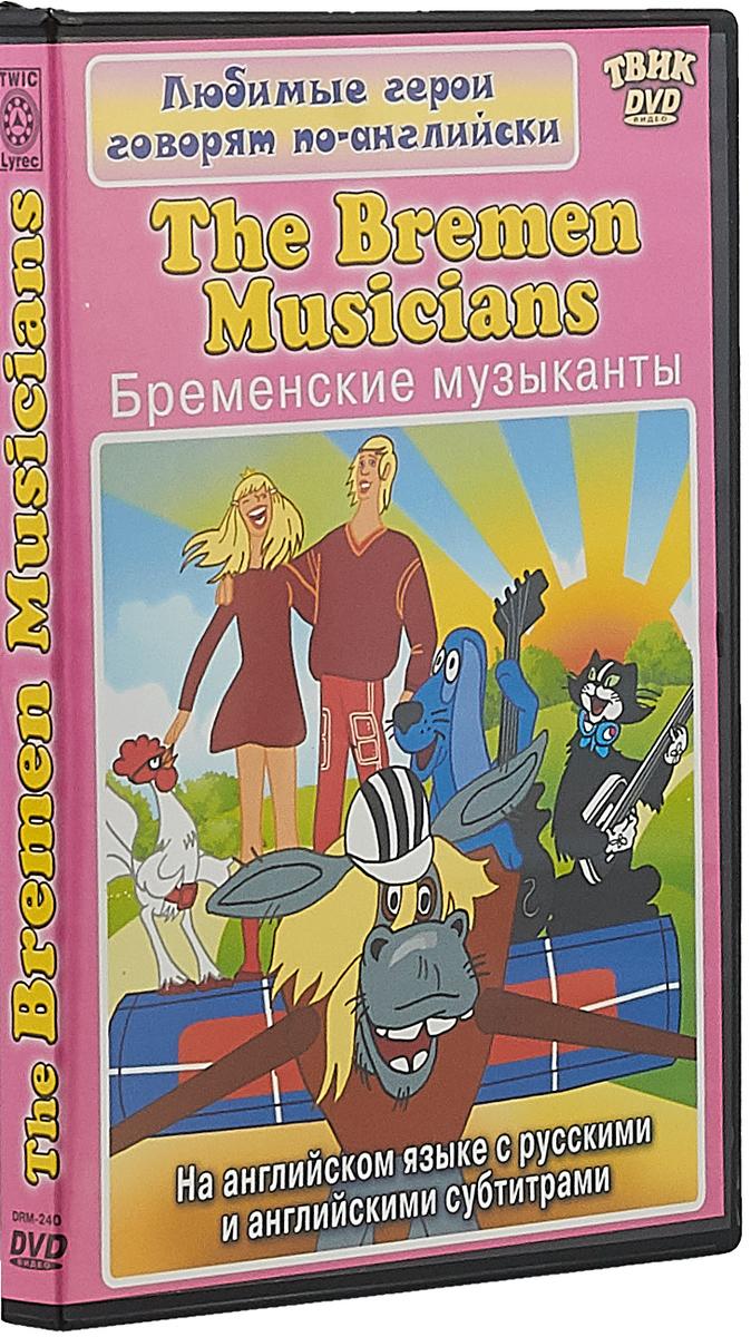 The Bremen Musicians все цены