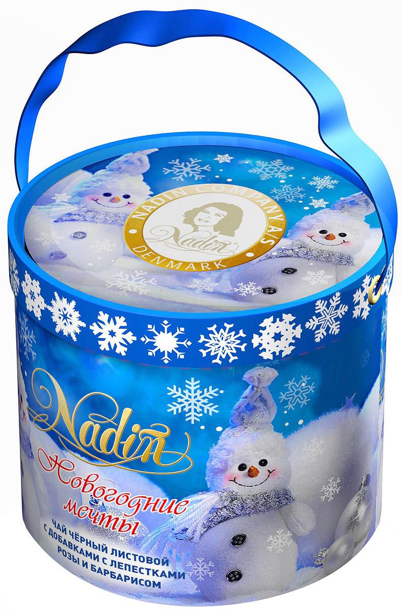 Nadin Новогодние мечты чай черный листовой, 50 г nadin счастья в новом году чай черный листовой 50 г