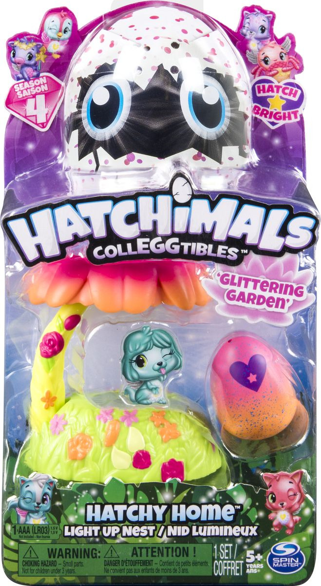 """Игровой набор Hatchimals """"Домик-гнездо. Сад"""""""