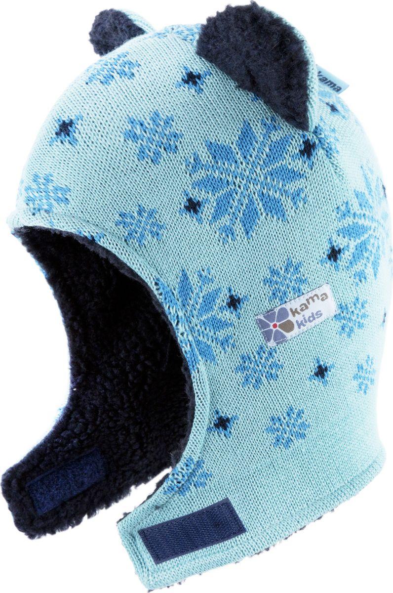 Шапка для девочки Kama, цвет: голубой. B73_115. Размер XS (42/46)B73_115Теплая шапка Kama из гипоаллергенной мериносовой шерсти и материала #Schoeller# для самых маленьких детей. Аксессуар согреет вашего ребенка в холод, защитит от ветра и дождя. Особенности и технологии: - забавный дизайн с ушками - велкро-застежка - внутри подкладка из высокотехнологичного флиса c технологией #Tecnopile# предотвращат потерю тепла - материал c нитями Schoeller мягкий и приятный на ощупь - аксессуар сохраняет свежесть намного дольше с антибактериальной и поглощающей неприятные запахи пропитками - экологическое производство согласно сертификату #bluesign# - сезонность: осень, зима, весна - состав: 50% мериносовая шерсть, 50% акрил