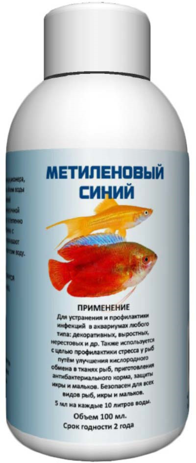 Кондиционер для аквариумной воды VladOx
