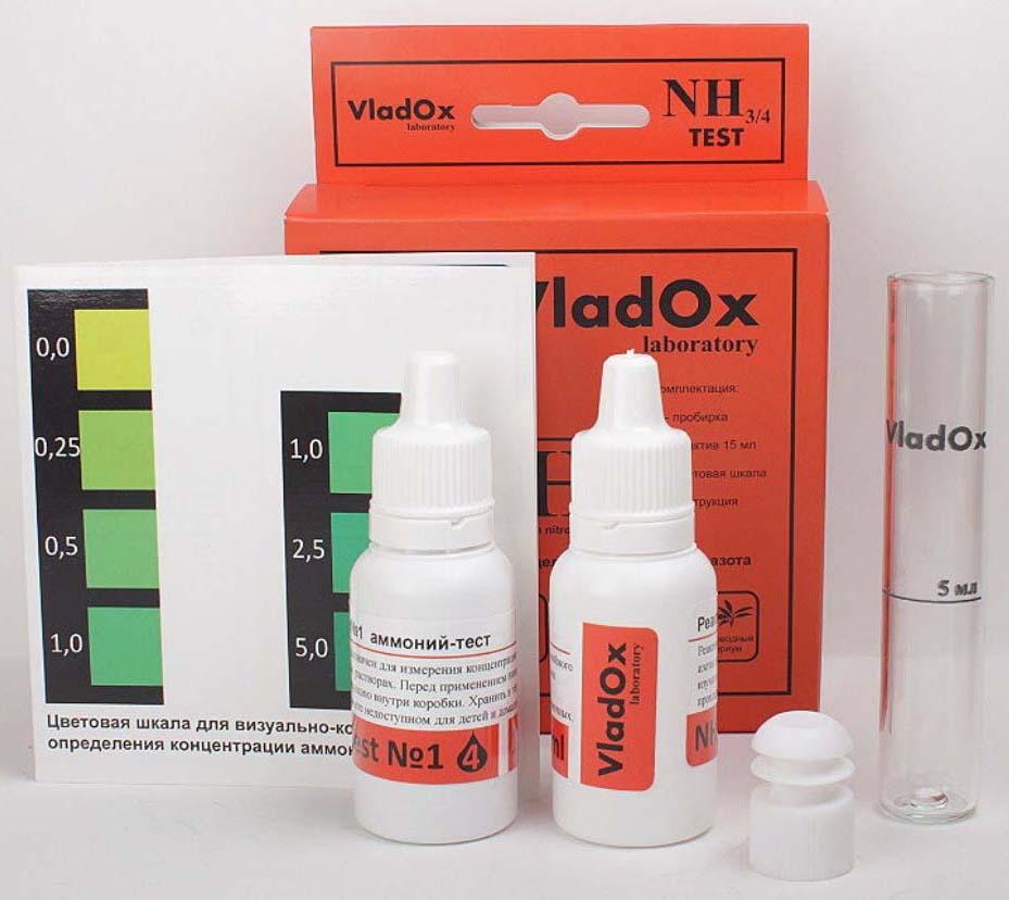 цена на Тест-набор VladOx NH3/4, для измерения концентрации аммонийного азота в воде