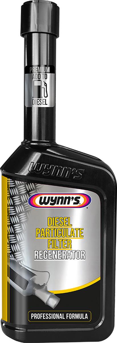 Присадка в топливо Wynns Diesel Particulate Filter Regenerator, 500 мл