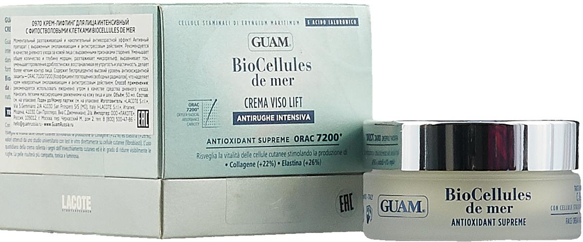 Крем-лифтинг для лица Guam Biocellules De Mer, интенсивный, с фитостволовыми клетками, 50 мл0970Моментальный разглаживающий и накопительный антивозрастной эффект! Активный препарат с выраженным омолаживающим и антистрессовым действием. Рекомендуется в качестве дневного ухода за кожей лица с выраженными признаками старения. Уменьшает общее количество и глубину морщин, разглаживает микрорельеф, выравнивает тон, уменьшает проявления дряблости кожи, восстанавливая ее упругость и эластичность, делает более четким контур лица. Содержит беспрецедентно высокий уровень антиоксидантной защиты - ORAC 7100/7200 (Коэффициент поглощения свободных радикалов), что наделяет крем невероятным омолаживающим и антистрессовым действием.