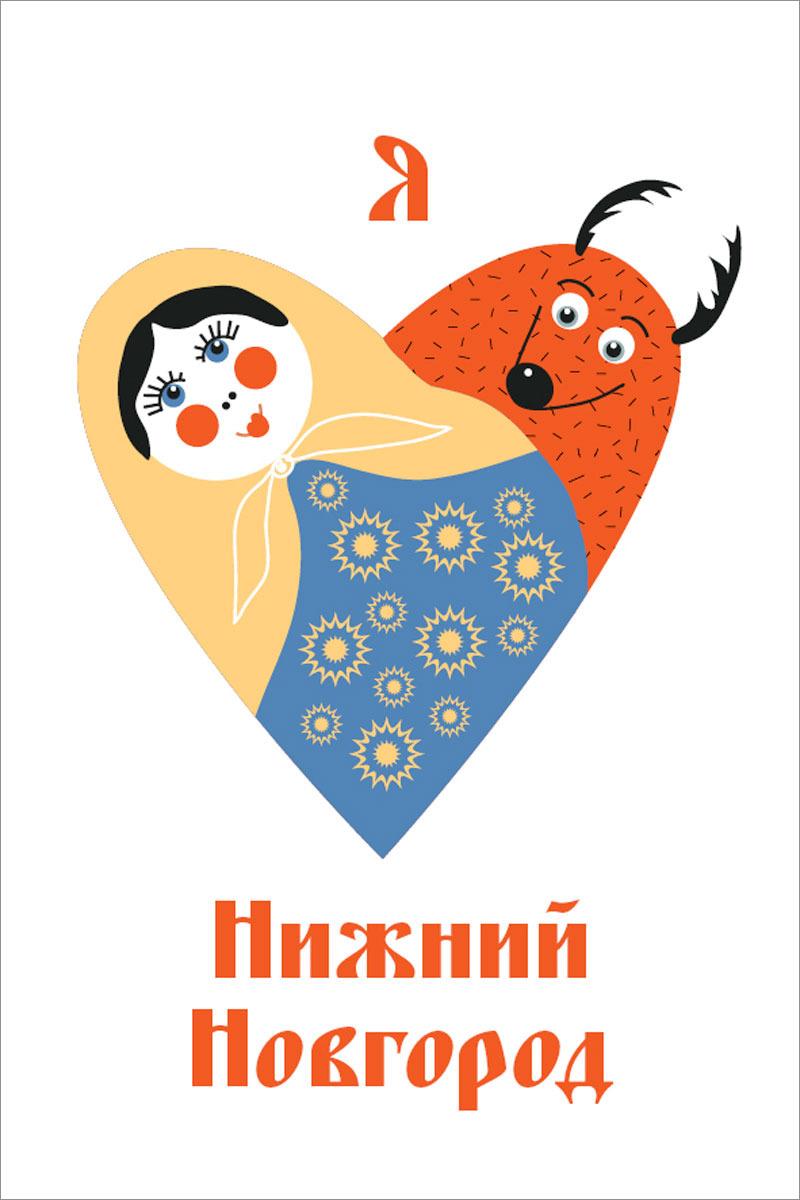 Открытка Даринчи Акварель. № 72 открытка даринчи акварель 72