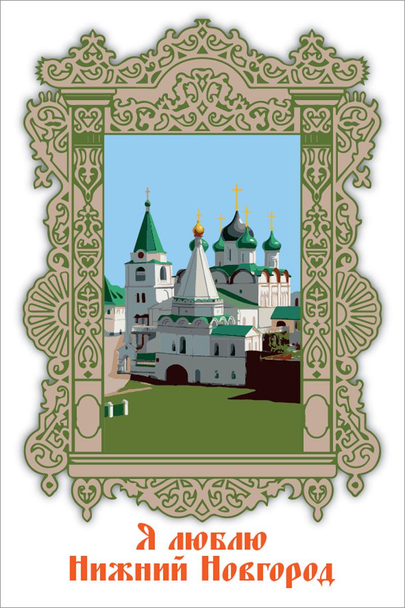Открытка Даринчи Акварель. № 73 открытка даринчи акварель 72