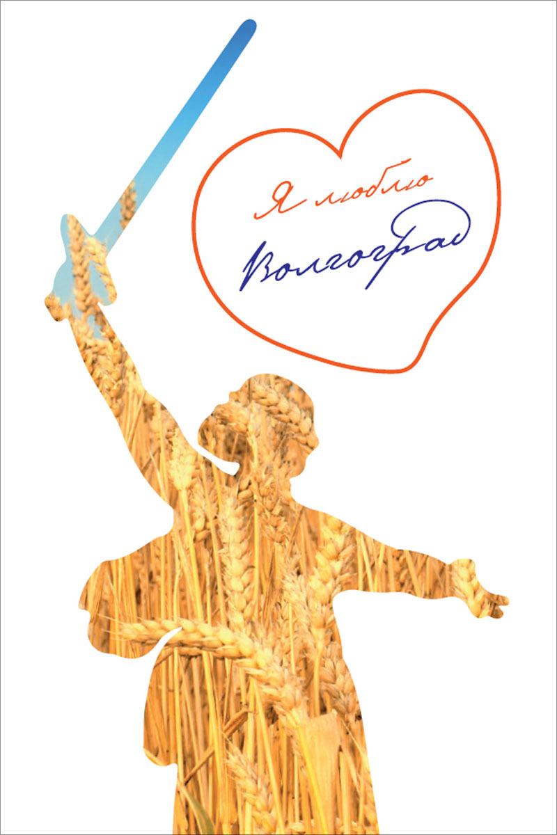 Открытка Даринчи Акварель. № 75 открытка даринчи акварель 72