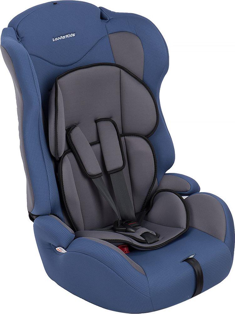 Автокресло Leader Kids Атлантик, 9-36 кг, цвет: синий автокресло leader kids атлантик 9 36 кг цвет синий