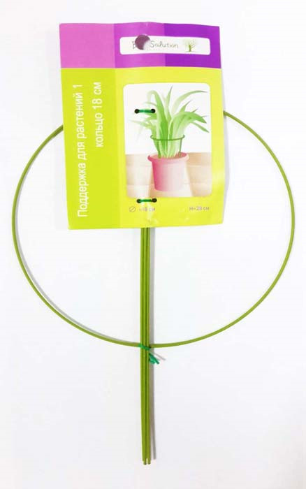 Опора для растений Best Solution, 1 кольцо, диаметр 18 см, высота 28 см опора для растений garden show круглая 1 кольцо диаметр 20 см высота 30 см 5 шт