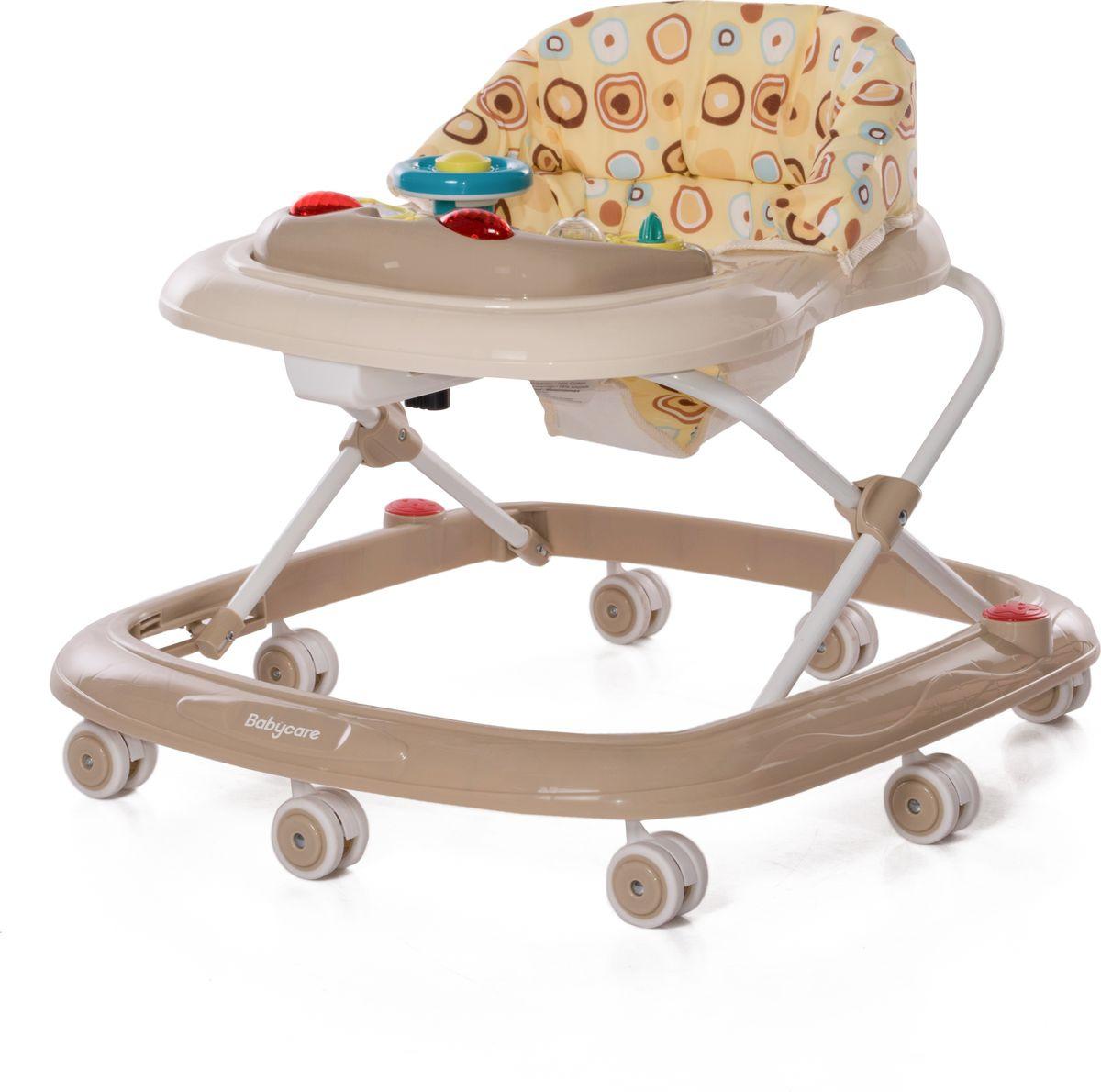 Ходунки Baby Care Flip, цвет: бежевый