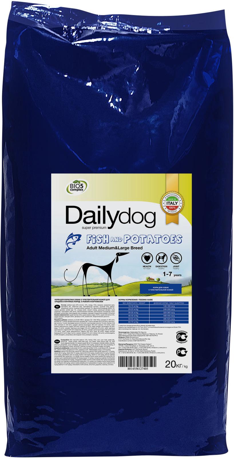 """Корм сухой Daily Dog """"Adult Medium and Large Fish Potatoes"""", для взрослых собак средних и крупных пород, с рыбой и картофелем, 20 кг"""