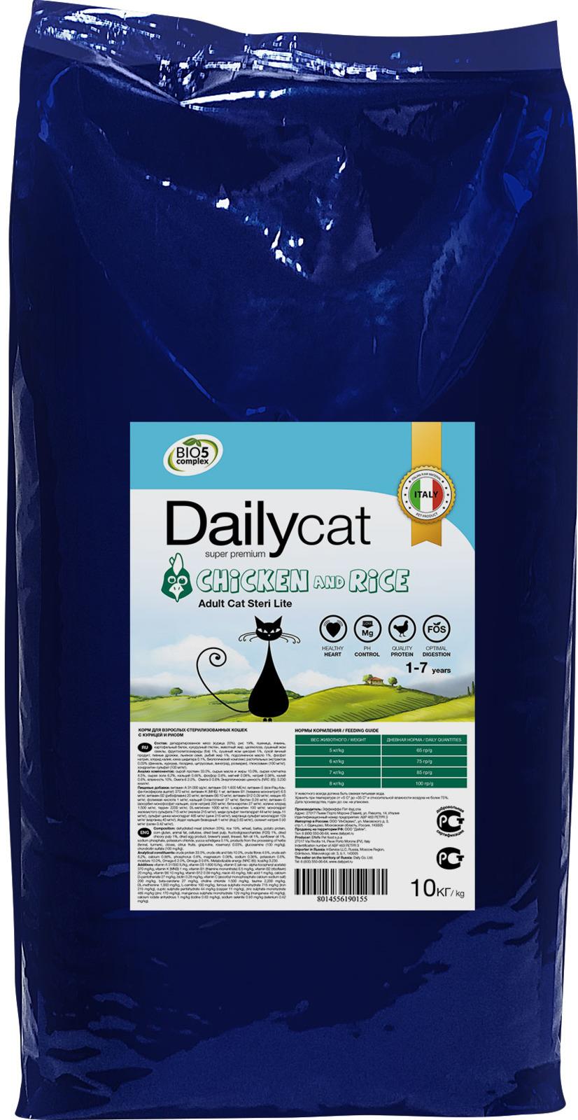"""Корм сухой Daily Cat """"Adult Steri Lite Chicken & Rice"""", для взрослых кастрированных и стерилизованных кошек, с курицей и рисом, 10 кг"""