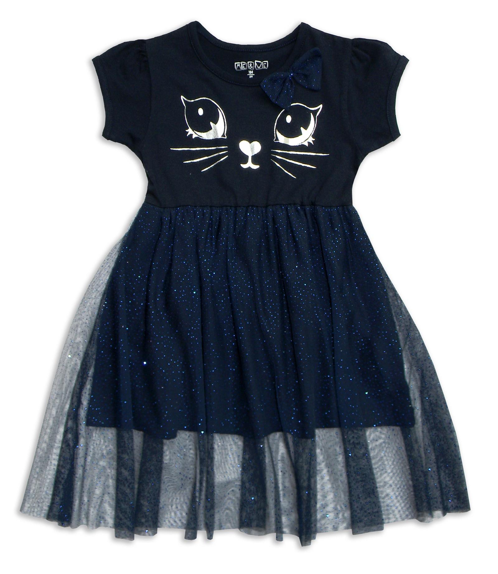 Платье Me&We недорго, оригинальная цена