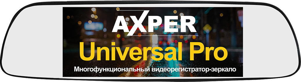 Видеорегистратор-зеркало Axper Universal PRO Android, Black цены