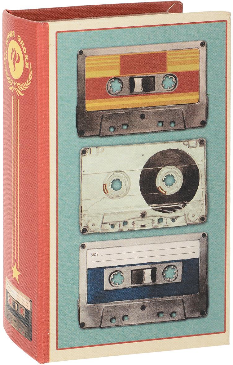 "Декоративная шкатулка ""Аудиокассеты"", 17 см х 11 см х 5 см"
