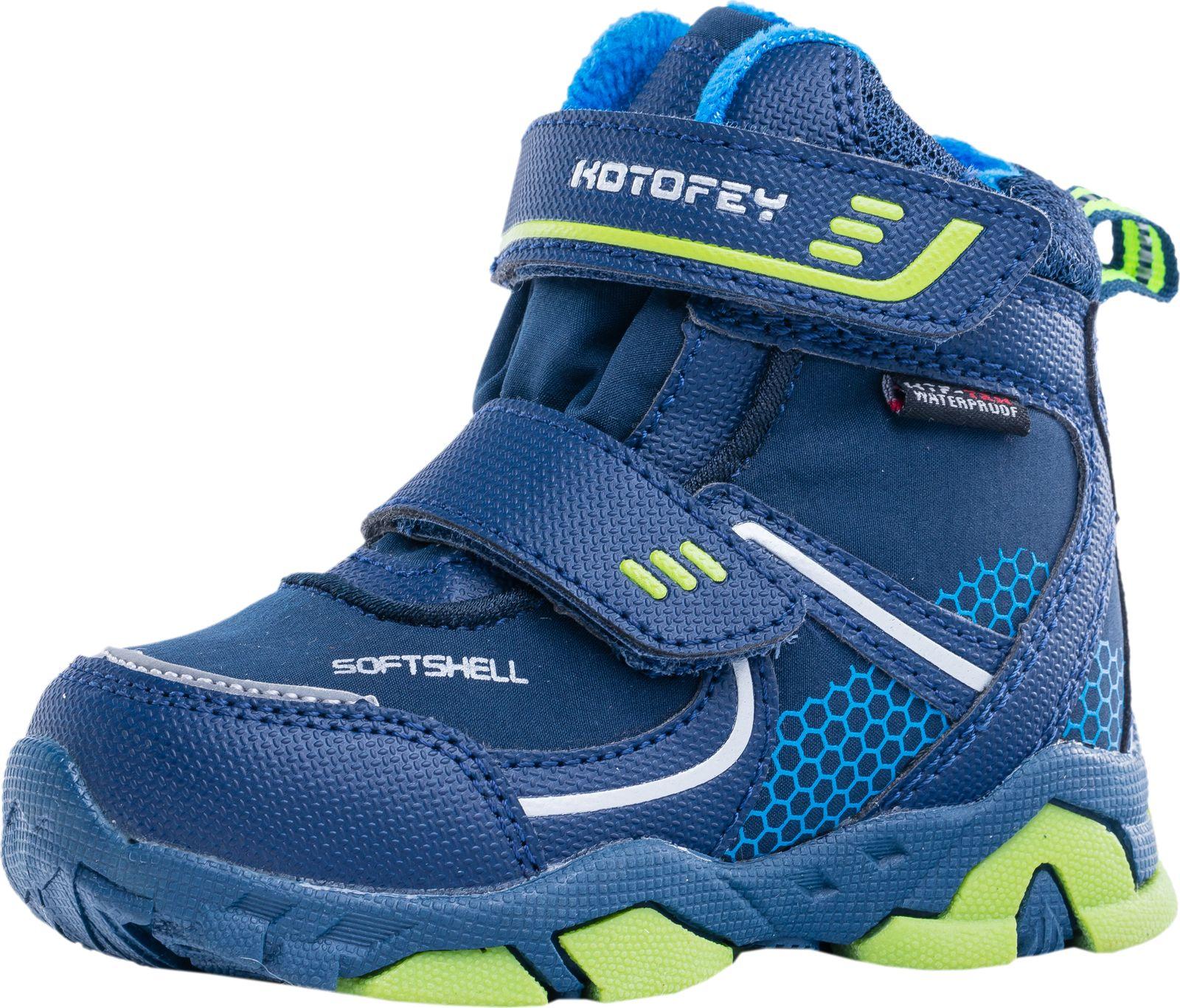 Ботинки для мальчика Котофей, цвет: синий, голубой. 254961-41. Размер 26254961-41Ботинки из комбинированных материалов верха с использованием мембранной технологии. Комбинация технологий KTF-TEX и SOFT SHELL позволяют ножкам оставаться в тепле в любую погоду. Контрастная расцветка, усиление носочной и пяточной частей – все, для большего удобства и красоты. Подкладка - утепленная, из шерстяного меха. Язычок ботинка вшит по бокам практически до самого верха, тем самым предотвращая попадание снега и воды внутрь. На ноге модель фиксируется с помощью 2-ух липучек, что придает ей максимальную раскрываемость и идеально подходит для ножек с высоким подъемом. Подошва из материала ТЭП не скользит и обладает повышенной износостойкостью. Особенно хороши для активных прогулок.