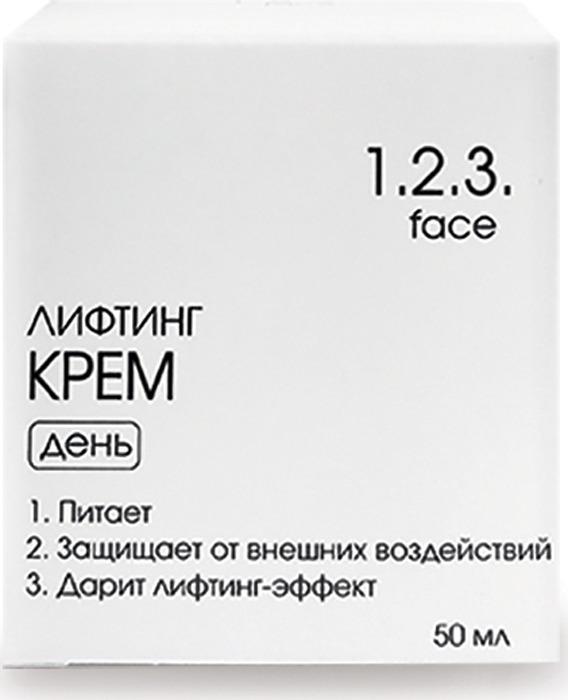 Дневной лифтинг-крем для лица 1. 2. 3. , 50 мл 1.2.3.