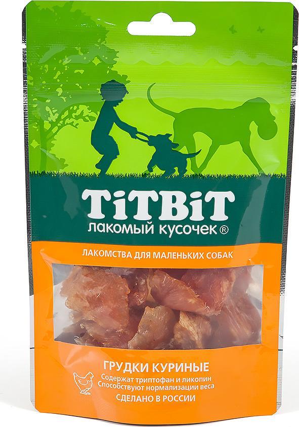 Лакомство Titbit Грудки куриные для собак малых пород, 010648, 50 г добавки триптофан