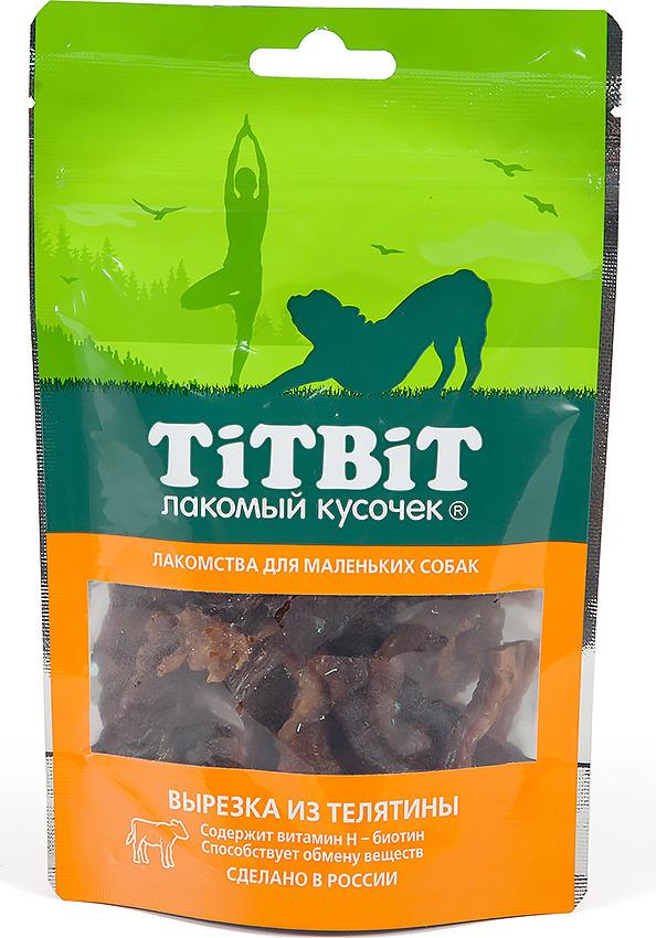 Лакомство Titbit Вырезка из телятины для собак малых пород, 010686, 50 г лакомство titbit вырезка из мяса ягненка для собак малых пород 50 г