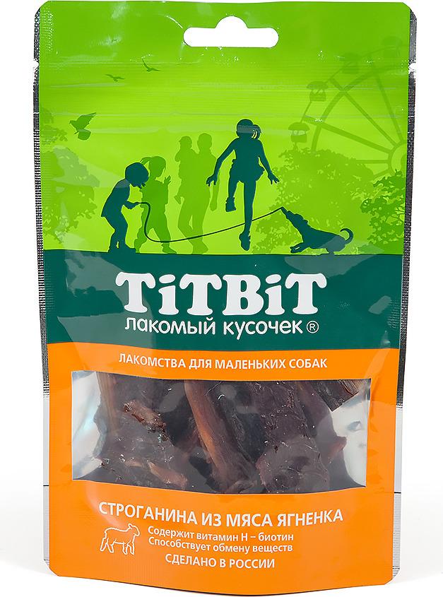 Лакомство Titbit Строганина из мяса ягненка, для собак малых пород, 50 г лакомство titbit вырезка из мяса ягненка для собак малых пород 50 г
