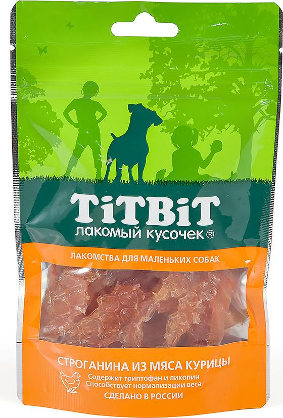 Лакомство Titbit Строганина из мяса курицы для собак малых пород, 010709, 50 г добавки триптофан