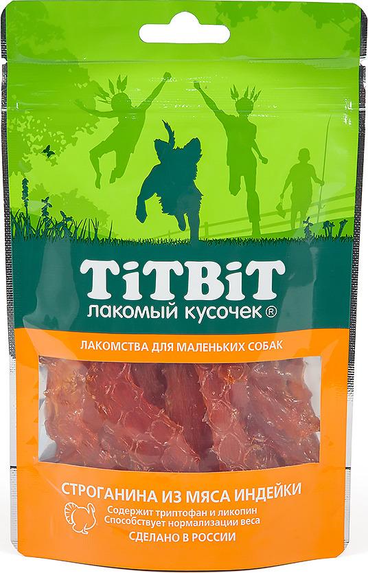Лакомство Titbit Строганина из мяса индейки для собак малых пород, 010716, 50 г добавки триптофан