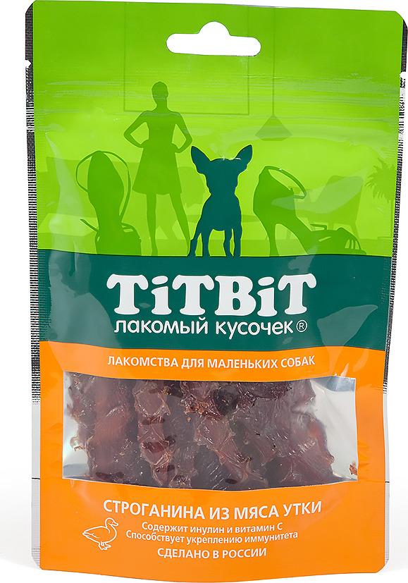Лакомство Titbit Строганина из мяса утки для собак малых пород, 010723, 50 г лакомство titbit вырезка из мяса ягненка для собак малых пород 50 г