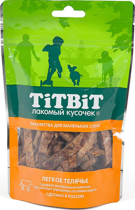 Лакомство Titbit Легкое телячье, для собак малых пород, 50 г лакомство для собак titbit легкое телячье для мелких пород 50г