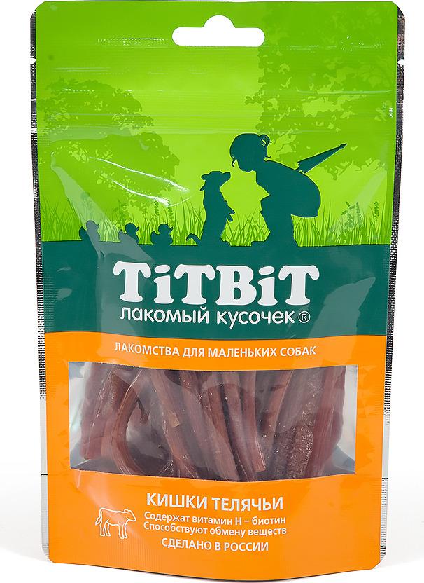 """Лакомство Titbit """"Кишки телячьи"""" для собак малых пород, 010761, 50 г"""