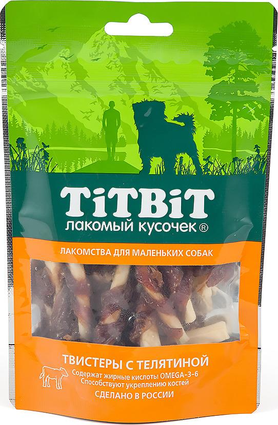 Лакомство Titbit Твистеры с телятиной, для собак малых пород, 50 г omega 3 для похудения