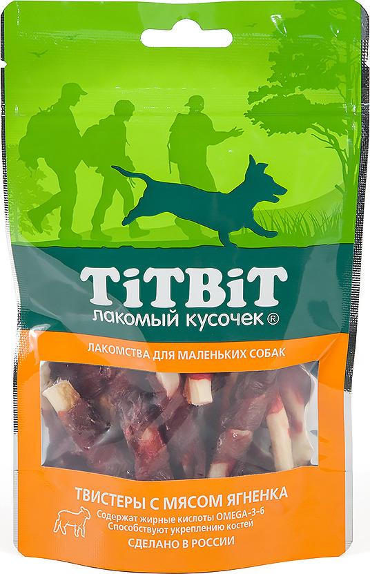 Лакомство Titbit Твистеры с мясом ягненка, для собак малых пород, 50 г лакомство titbit вырезка из мяса ягненка для собак малых пород 50 г