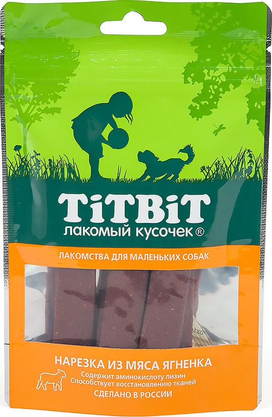 Лакомство Titbit Нарезка из мяса ягненка, для собак малых пород, 50 г лакомство titbit вырезка из мяса ягненка для собак малых пород 50 г