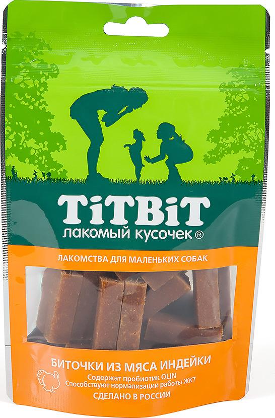Лакомство Titbit Биточки из мяса индейки, для собак малых пород, 50 г лакомство titbit вырезка из мяса ягненка для собак малых пород 50 г