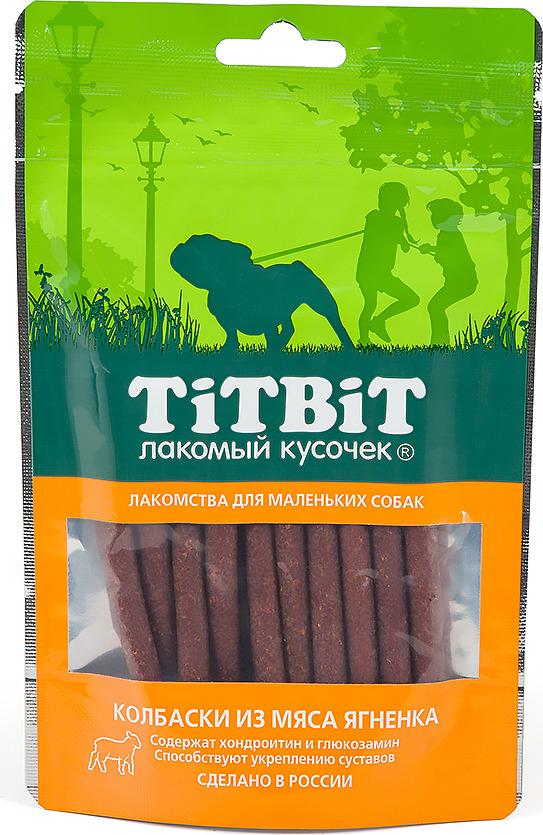 Лакомство Titbit Колбаски из мяса ягненка для собак малых пород, 010921, 50 г лакомство titbit вырезка из мяса ягненка для собак малых пород 50 г