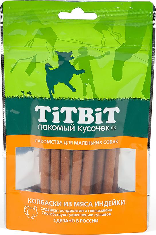 """Лакомство Titbit """"Колбаски из мяса индейки"""", для собак малых пород, 50 г"""