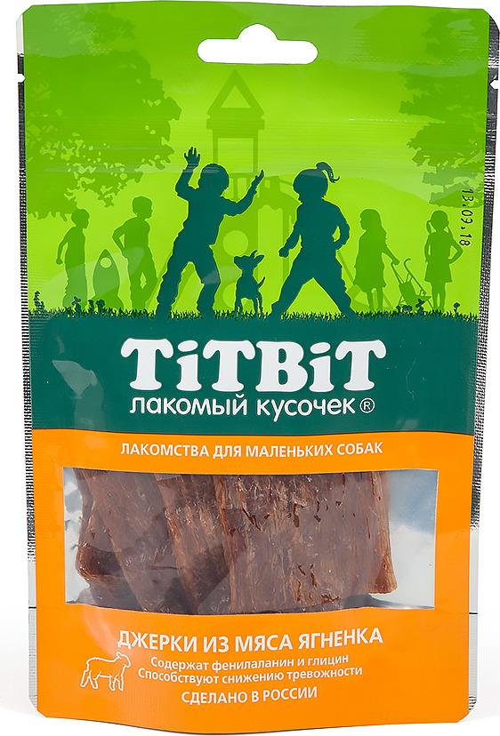 Лакомство Titbit Джерки из мяса ягненка, для собак малых пород, 50 г лакомство titbit вырезка из мяса ягненка для собак малых пород 50 г