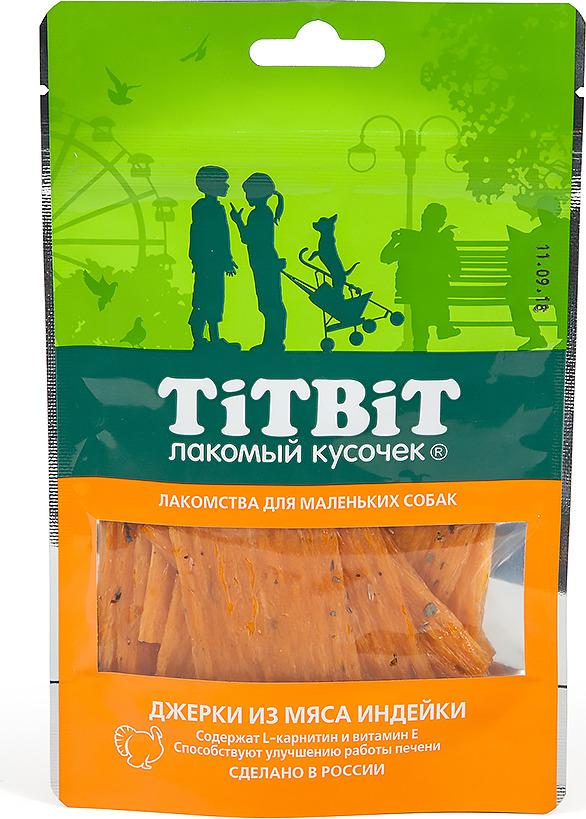 """Лакомство Titbit """"Джерки из мяса индейки"""" для собак малых пород, 010969, 50 г"""