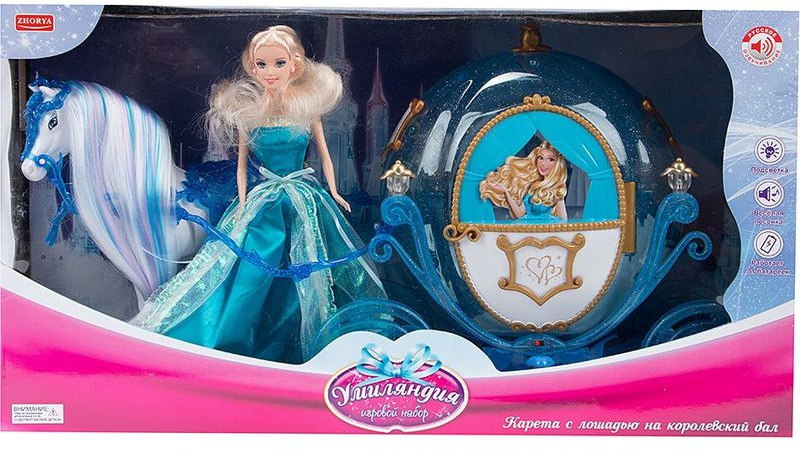 Игровой набор с куклой Zhorya Карета лошадью. ZYA-A2406-1