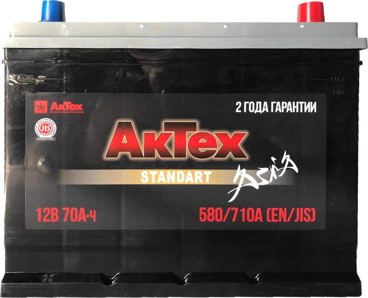 Автомобильный аккумулятор АkТex Standart, EN710, ОП, 70 а/чАТSTА 70-З-RАккумуляторы АkТex Standart полностью соответствуют всем требованиям европейских стандартов по техническим и эксплуатационным характеристикам. Батарея отличается надежностью и стабильностью, хорошо демонстрирует свои качества в суровых зимних условиях. Высокое качество и проверенные технологии, применяемые в АkТex Standart, обеспечивают потребителя надежным источником стандартного тока по оптимальной цене. Преимущества: 1. Современные технологии, применяемые при изготовлении активной пасты, повышает ее характеристики; 2. Конструкция Calcium с отрицательными электродами, обеспечивает повышенную устойчивость к коррозии, на порядок уменьшает газообразование в процессе работы и саморазряд при покое. Эта АКБ может продолжительное время (до 1 года) храниться на складе/в гараже без необходимости подзарядки; 3. Ударопрочный и морозостойкий корпус T-max из высококачественного импортного сополимера пропилена от ведущих мировых производителей.