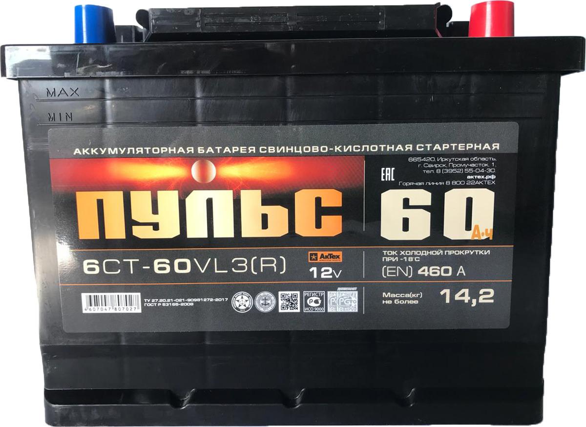 Автомобильный аккумулятор АkТex Пульс, EN460, ОП, 60 а/чПС 60-З-RАккумуляторы АkТex Пульс являются достойными представителями класса супербюджет. В производстве используются современные технологии, что позволило увеличить показатели по надежности и возможностям обслуживания. Батареи этого класса лучше всего показывают себя в холодном климате, где важна восстановимость после глубокого разряда. Преимущества: 1. Современные технологии, применяемые при изготовлении активной пасты, повышает ее характеристики; 2. Конструкция Calcium с отрицательными электродами, обеспечивает повышенную устойчивость к коррозии, на порядок уменьшает газообразование в процессе работы и саморазряд при покое. Эта АКБ может продолжительное время (до 1 года) храниться на складе/в гараже без необходимости подзарядки; 3. Ударопрочный и морозостойкий корпус T-max из высококачественного импортного сополимера пропилена от ведущих мировых производителей.