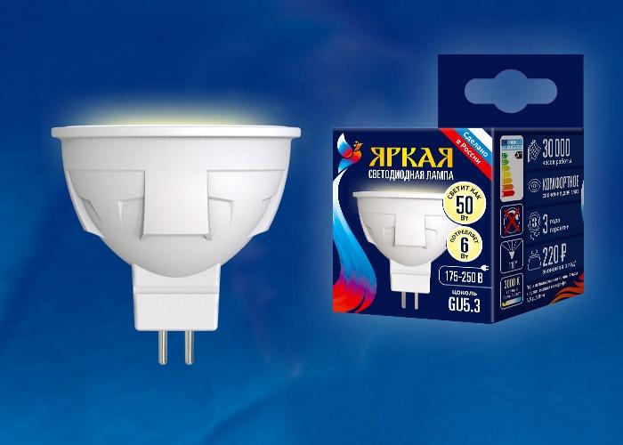 Светодиодная лампа Uniel LED-JCDR 6W/WW/GU5.3/FR PLP01WH