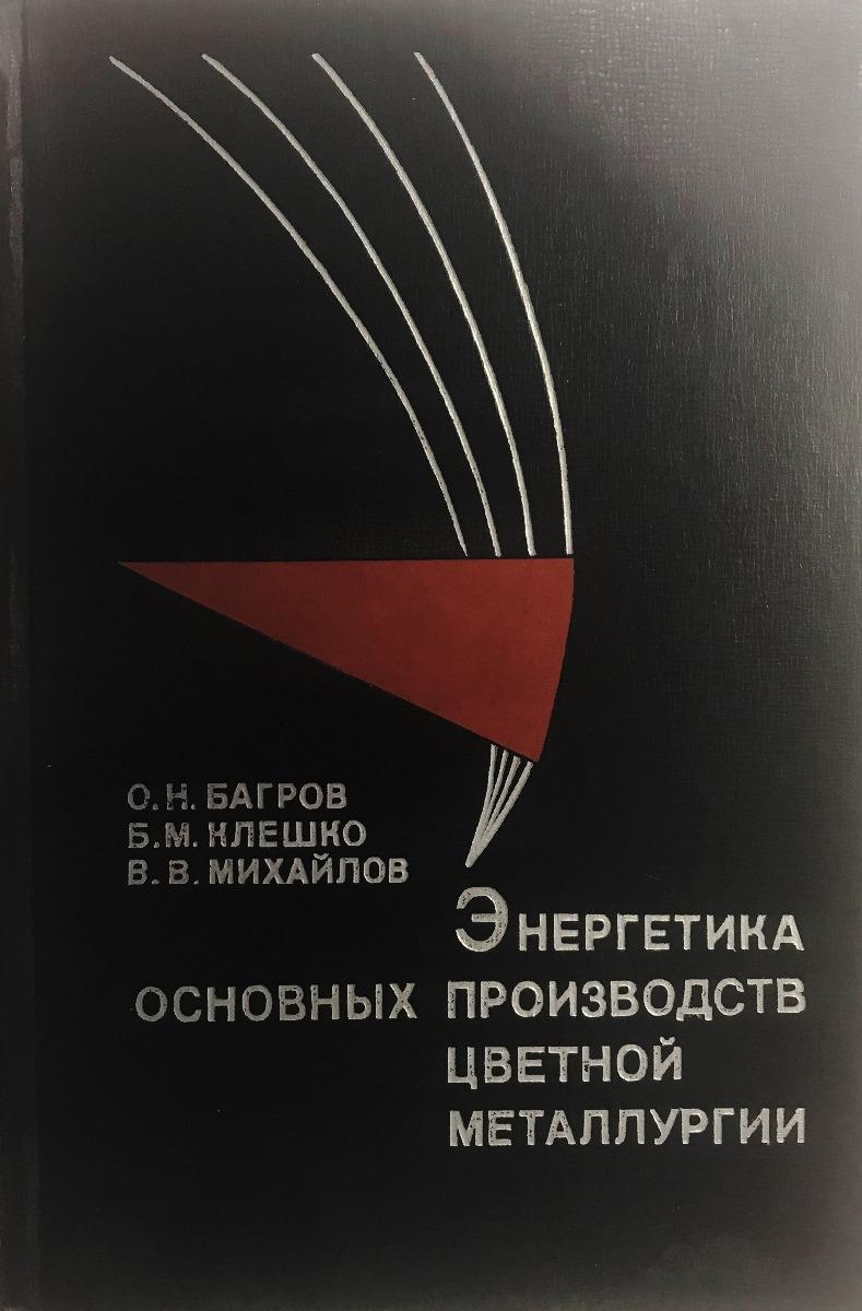 МИВ 257-БН2-20102018-135
