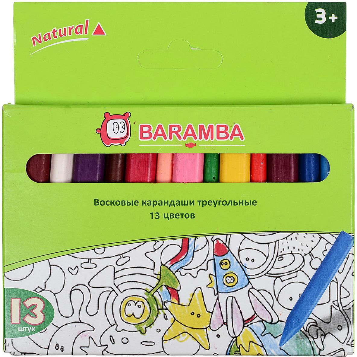 Набор восковых треугольных карандашей в картонной коробке 13 шт Для детей от 3х лет! набор восковых треугольных карандашей 15 цветов