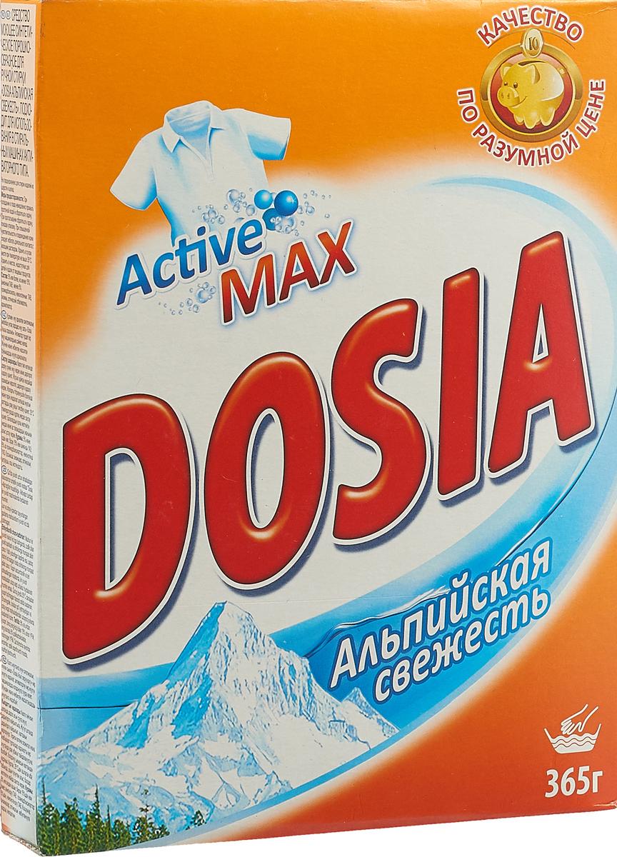 Стиральный порошок Dosia Active Max. Альпийская свежесть, 365 г стиральный порошок dosia active 3 белый снег автомат 400 г