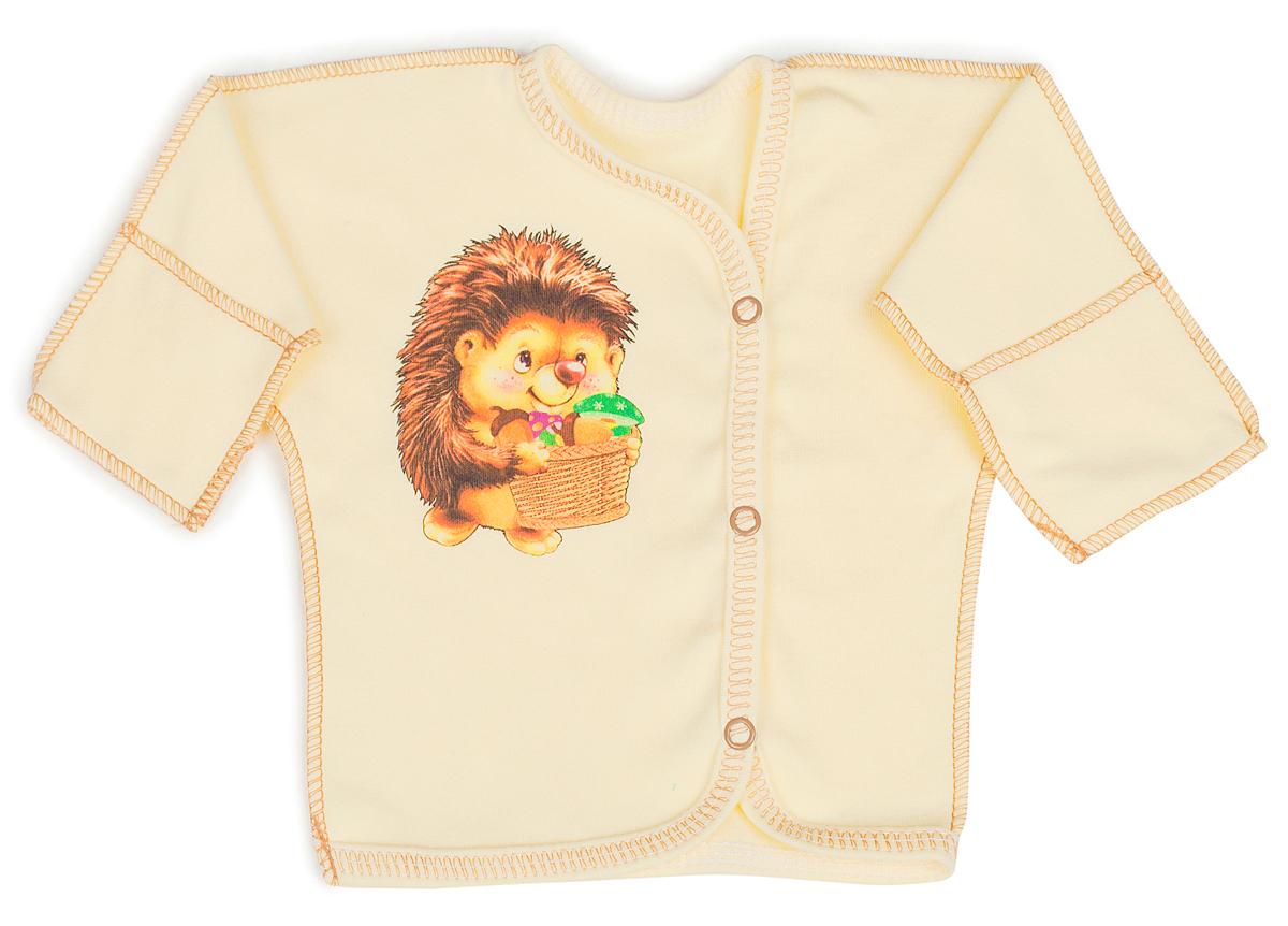 Распашонка BabyGlory цены онлайн