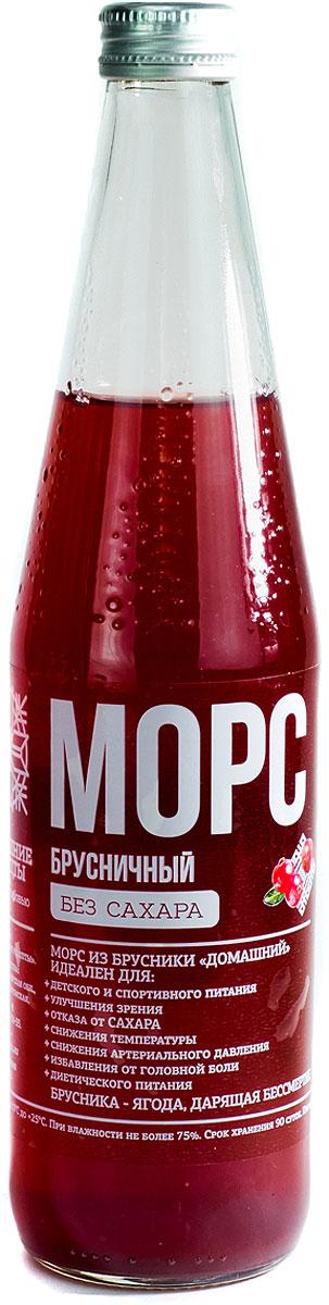 Морс Домашние Рецепты, брусничный, 0,5 лДР/мс/бр/0,5Ярко-красный морс с натуральным бодрящим вкусом и богатым ароматом. В меру сладкий, с бодрящей кислинкой.