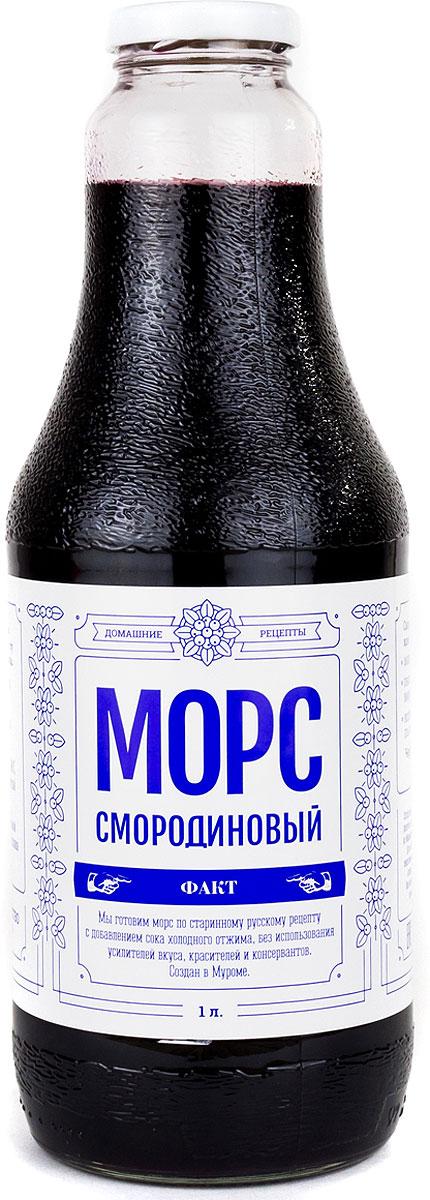 Морс Домашние Рецепты, смородиновый, 1 л