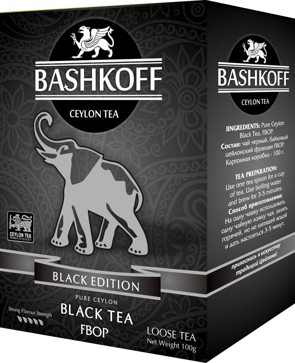 Чай черный листовой Bashkoff Tea Black Edition FBOP, 100 г ae81 free shipping 250g premium real chinese tea famous black tea brand jingjinmei kongfu black tea