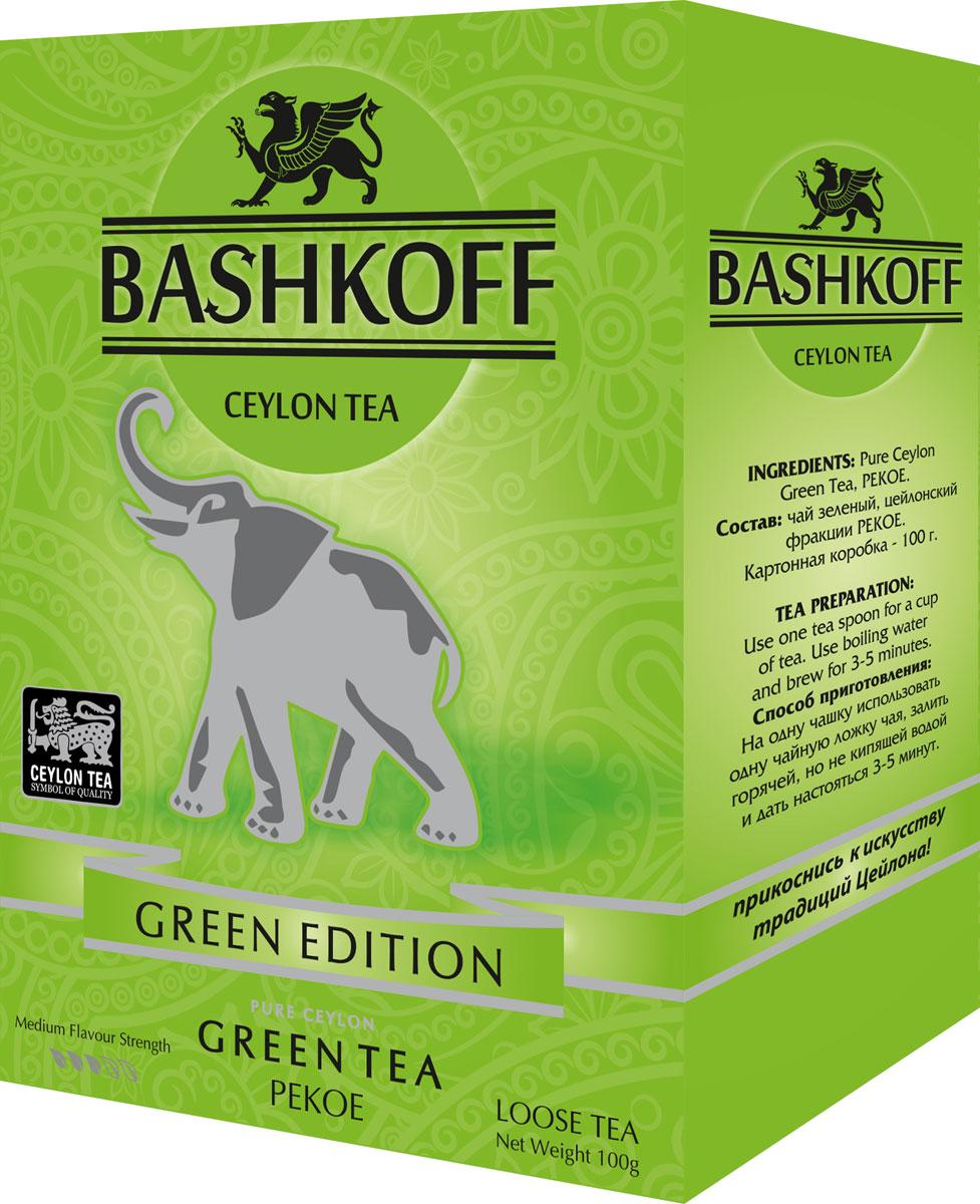 Чай зеленый листовой Bashkoff Tea Green Edition PEKOE, 100 г shere tea престижная коллекция pekoe чай черный листовой 250 г