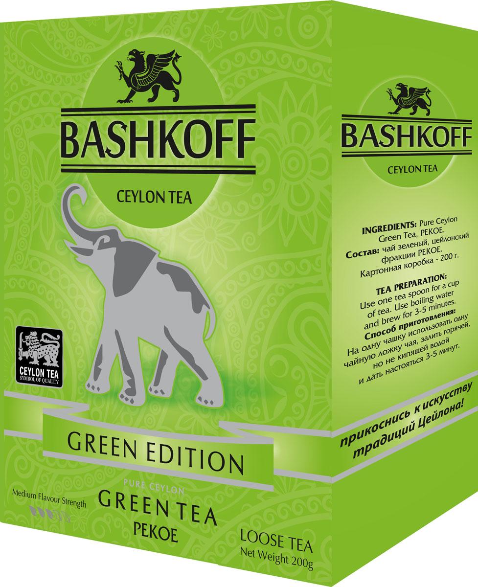 Чай зеленый листовой Bashkoff Tea Green Edition PEKOE, 200 г shere tea престижная коллекция pekoe чай черный листовой 250 г